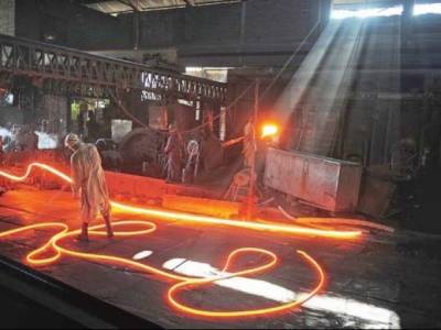 Pakistan Steel Mills being privatised for 30 years: Privatisation Commission