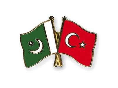 Pakistan-Turkey, United Nations, international community, UN Security Council reforms