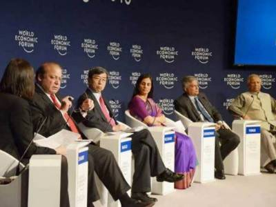 PM Nawaz Sharif attends WEF meeting in Davos: Tour Highlights