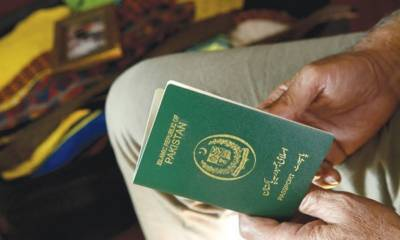 Where does Pakistani Passport stands in world community?