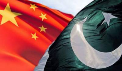 CPEC official website launched by PC