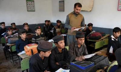 Holy Quran teachings made compulsory in KPK Schools