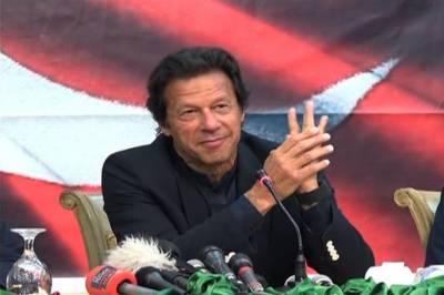 Imran Khan ring mystery revealed