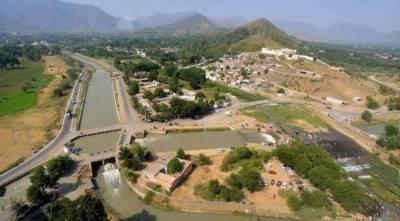 Koto Hydropower Project status update