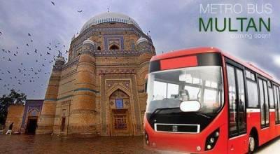 Multan Metro Bus Service trial service kicks off