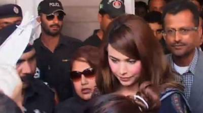 Sindh High Court verdict on Ayyan Ali ECL case