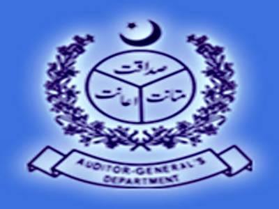 AGP dismisses senior government officer on corruption charges