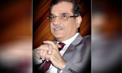 Chief Justice of Pakistan takes another suo moto notice