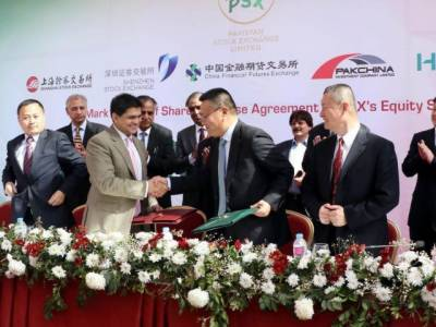 CPEC Bond to be launched by PSX