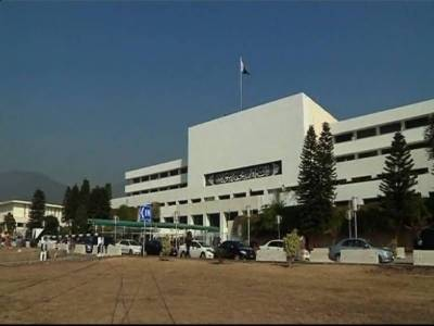 Govt planes to announce NFC award soon, Senate told