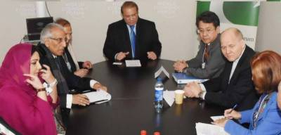 Int'l companies term Pakistan investment friendly country