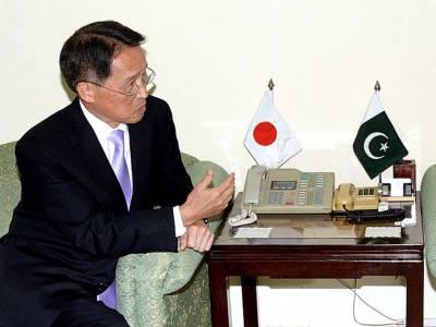 Japan desirous to strengthen bilateral relations with Pakistan: Ambassador