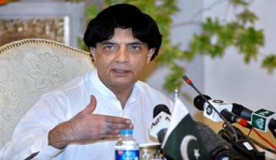 Missing bloggers: Interior Minister clarifies report