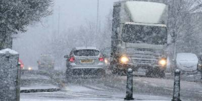 Weather Forecast predicts new spell of rain and snowfall