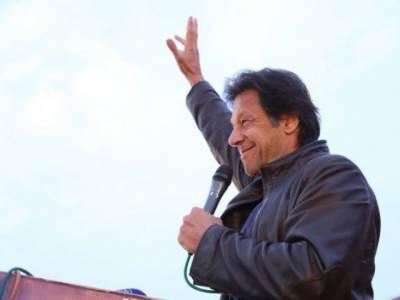 Imran Khan speech at PTI Qasur Jalsa