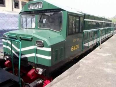 Pakistan Railways gets 7 modern US Locomotives
