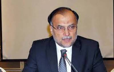 CPEC a framework of several developmental projects: Ahsan