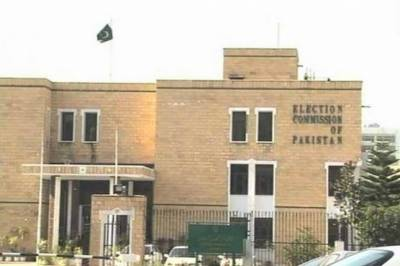ECP issues notice to Imran Khan for seeking reply in a contempt petition