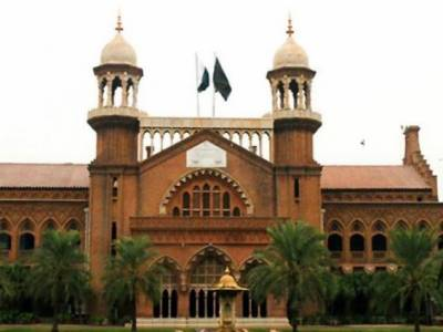 Lahore High Court verdict on Pension arrears case