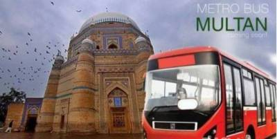 Multan Metro Bus Project to be inaugurated by PM