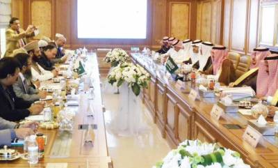 Pakistan's Hajj quota for pilgrims increased: Arab News