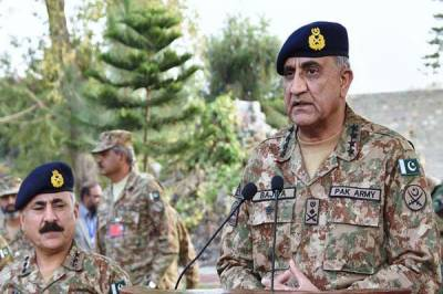 Proud of being COAS of a brave Army: Army Chief
