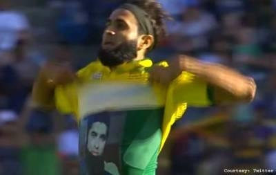 South Africa's Pakistan born cricketer Imran Tahir stunning tribute to Junaid Jamshed