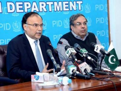 Continuity of policies imperative for sustainable development: Ahsan