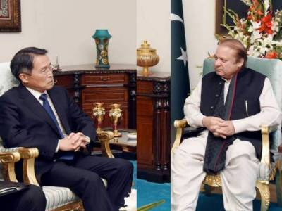 Pakistan looks forward to greater level of cooperation with Japan: PM