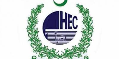HEC indigenous PhD scholarships deadline extended