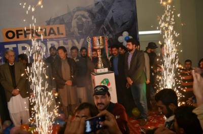 Imran Khan unveils Logo & Trophy of 2nd U-23 Games