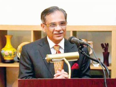 Judiciary will give decisions without any pressures: CJP