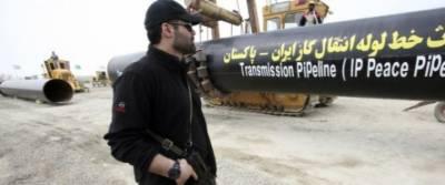 Pak-Iran Gas pipeline: Iran may cancel $7 billion deal due Pakistan response