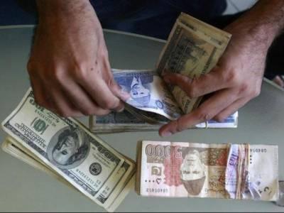 Pakistani Rupee falls against dollar