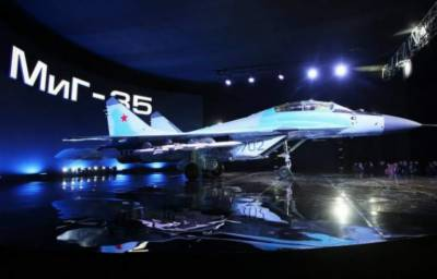 Russia: Moscow: Russia unveils MiG -35 equipped with laser weapons