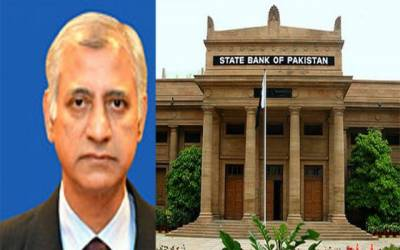 State Bank of Pakistan announces monetary Policy