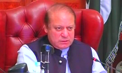 Why PM Nawaz Sharif cancelled visit to Punjab Police Headquarters?