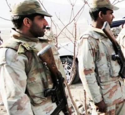 Frontier Corps arrest 89 illegal Afghan immigrants