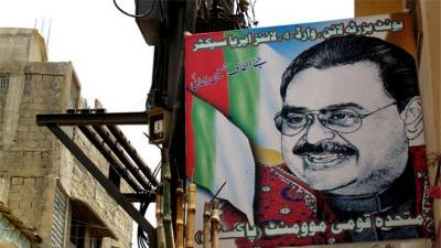 MQM Founder Altaf Hussain to be brought back through INTERPOL
