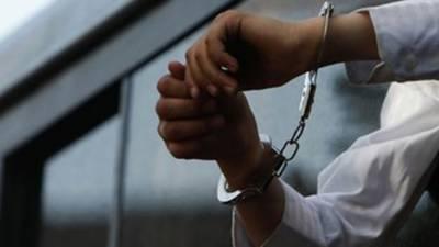 NAB arrests senior bank officials over Rs. 202 million fraud