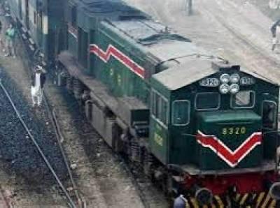 Pakistan Railways first coal freight train departs Karachi for Sahiwal Coal Power Plant