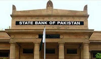 Pakistan's exports decline, Imports rise: SBP