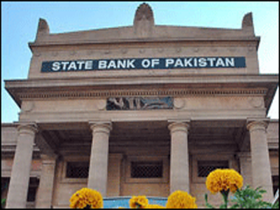 SBP-World Bank ink first South Asian technical cooperation agreement