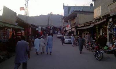 Federal Government releases Rs 734 million for AJK