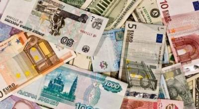 Foreign Currency Exchange Rates on January 31