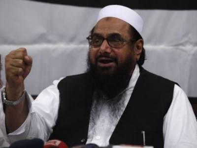 Hafiz Saeed detention: India asks Pakistan to