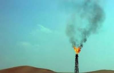 Huge oil and gas reserves discovered in Hangu