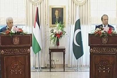 Palestinian President inaugurates Palestine Embassy in Islamabad