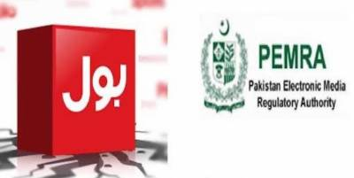 PEMRA issues another show cause notice to Bol TV