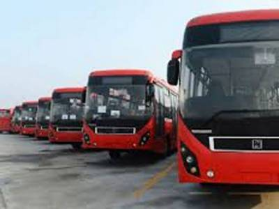 Peshawar Metro Bus service to be launched with Rs. 40 billion: CM Khattak